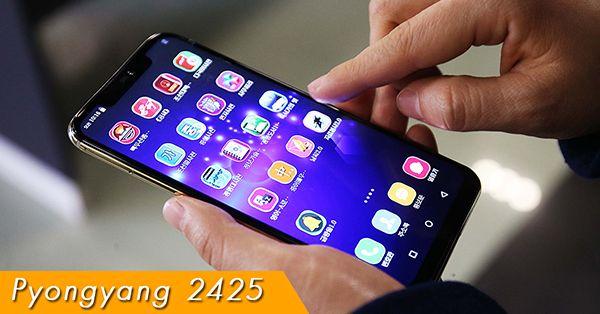 """Pchjongjang 2425 - smartphone s """"mono-hnědnutím"""" z KLDR - foto 1"""
