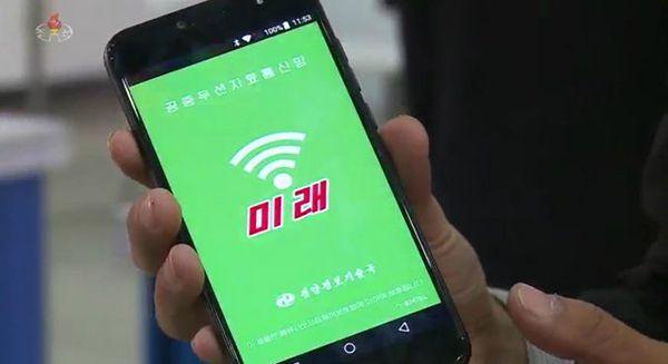 Pchjongjang 2425 - chytrý telefon s