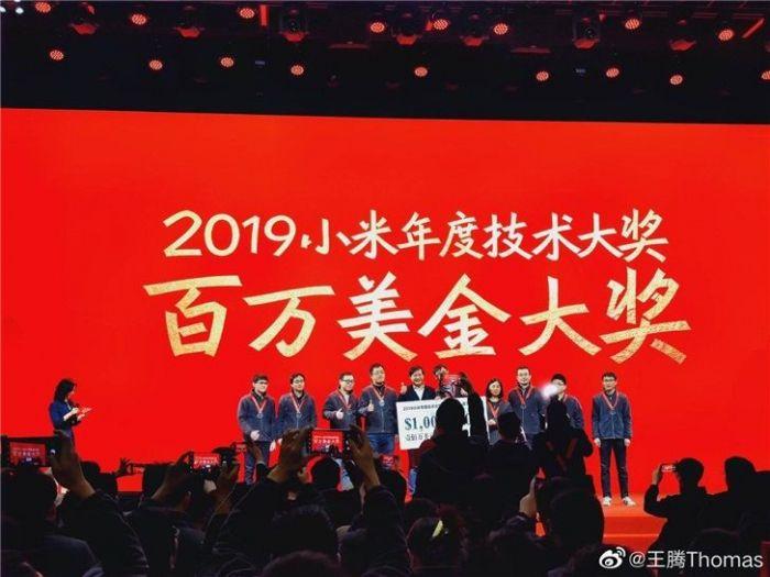 Производство Xiaomi Mi Mix Alpha так и не стартовало, но его создателей щедро вознаградили – фото 1