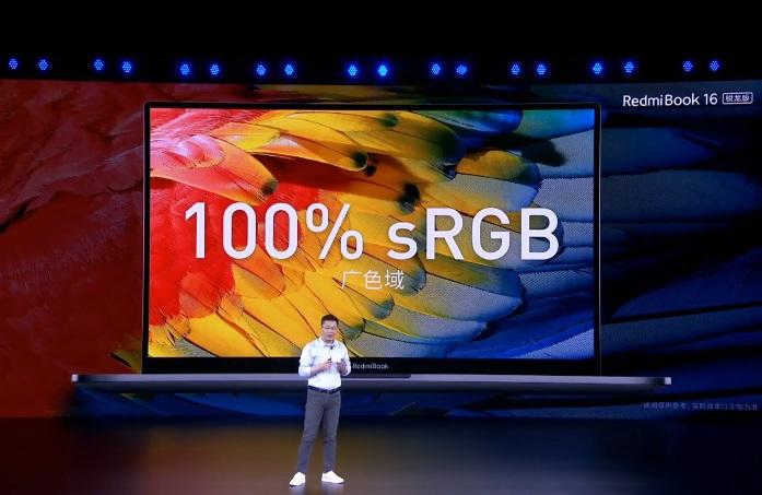 Ноутбуки RedmiBook Ryzen Edition: чипы AMD Ryzen 4000 — лучшее, что могли предложить