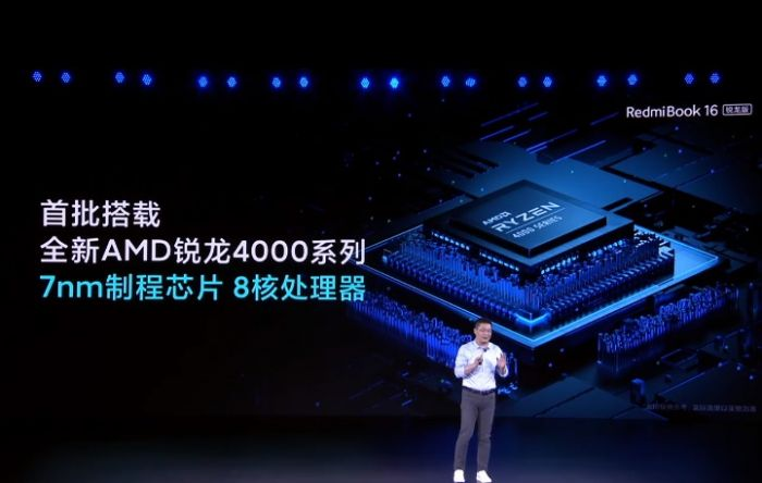 Ноутбуки RedmiBook Ryzen Edition: чипы AMD Ryzen 4000 — лучшее, что могли предложить – фото 2