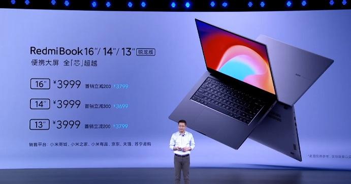 Ноутбуки RedmiBook Ryzen Edition: чипы AMD Ryzen 4000 — лучшее, что могли предложить – фото 3