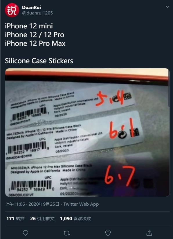 Похоже, iPhone 12 mini все же дебютирует в этом году – фото 1