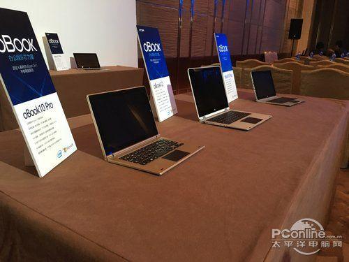 Onda анонсировала 6 гибридных планшетов с клавиатурами на Windows 10 – фото 3