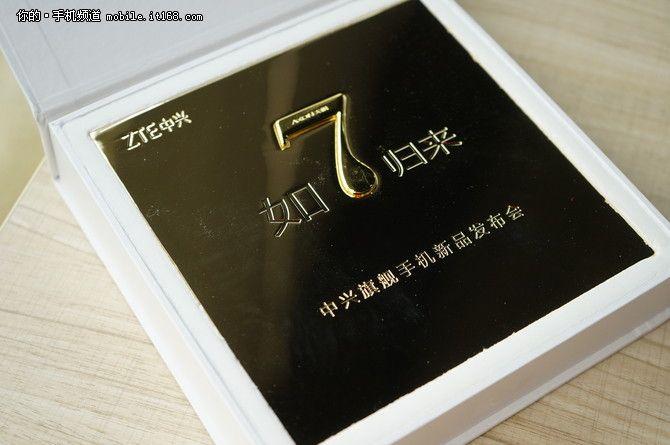 ZTE Axon 7: на презентацию 26 мая приглашены все – фото 3