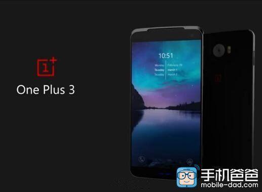 OnePlus 3: первые подробности дизайна корпуса будущего флагмана – фото 1