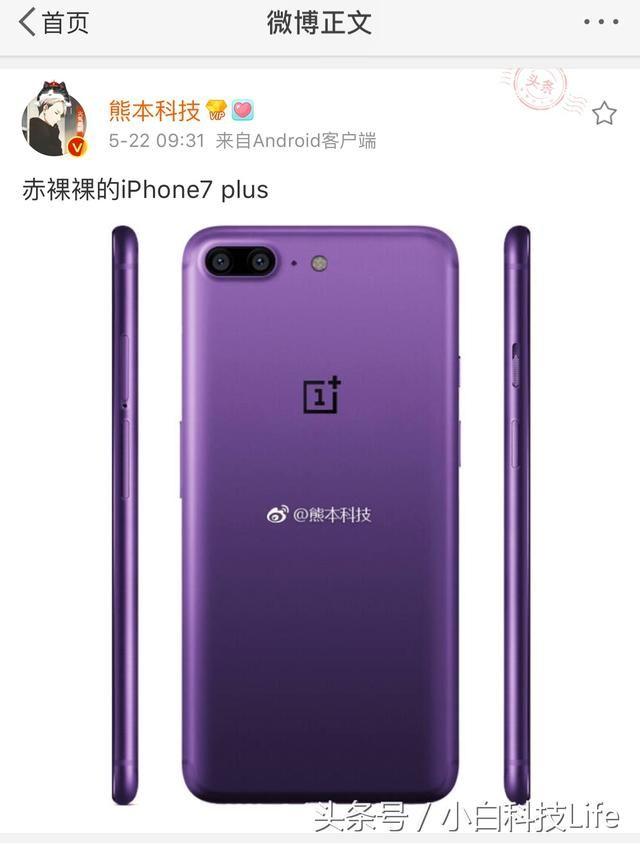 Фиолетовый OnePlus 5 появился на очередном рендере – фото 1