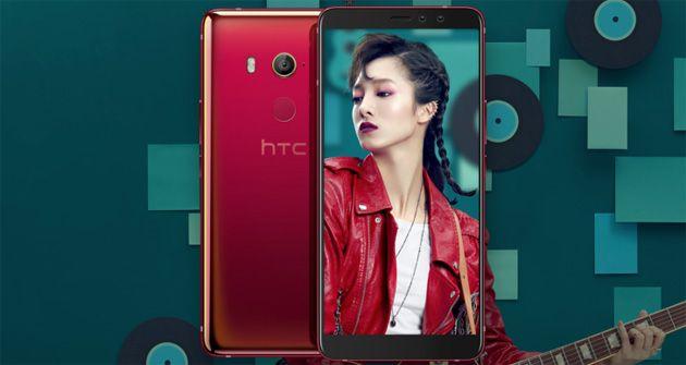 Анонс HTC U11 EYEs: по стопам HTC U11+, только проще – фото 4