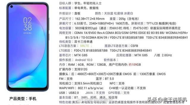 Redmi 10X получит новую аппаратную платформу первым – фото 2