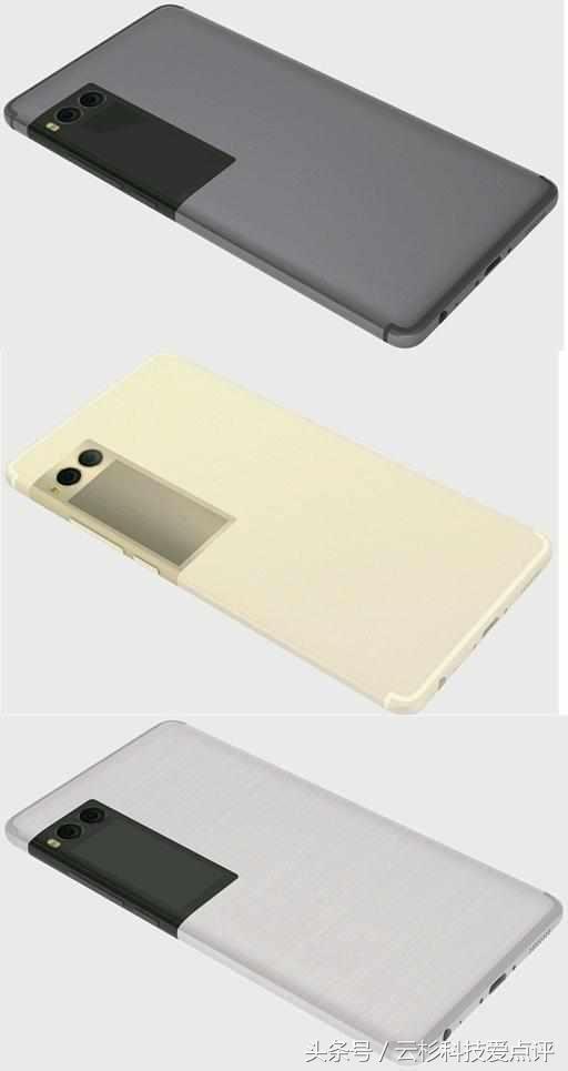 Ждем Meizu Pro 7 в новом дизайне? Meizu запатентовала решение с двумя дисплеями – фото 3