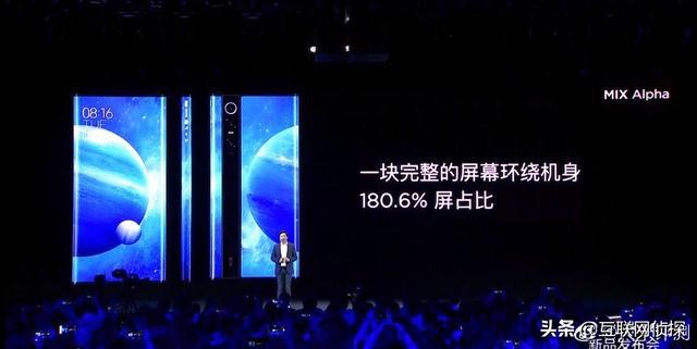 Анонс Xiaomi Mi MIX Alpha: концепт из будущего с опоясывающим экраном и 108 Мп камерой – фото 2