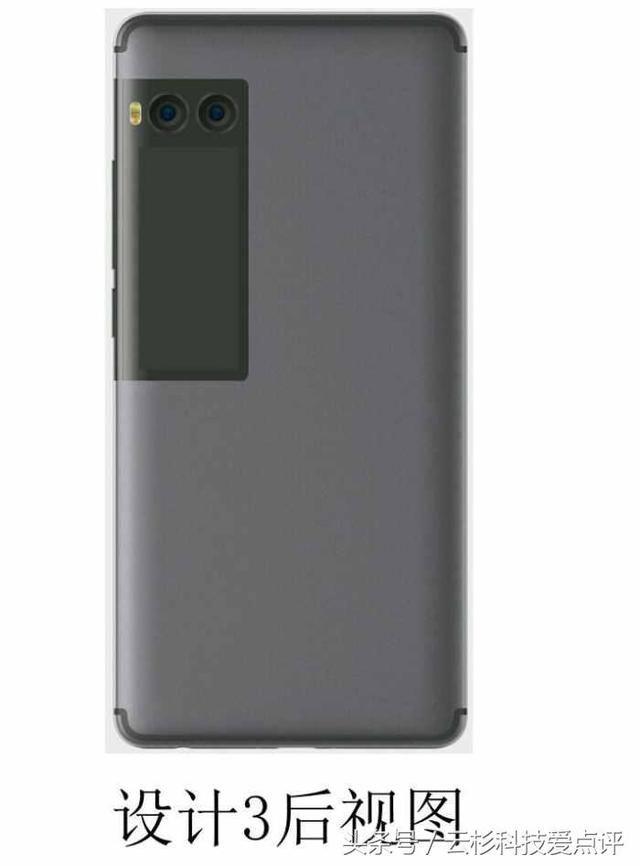 Ждем Meizu Pro 7 в новом дизайне? Meizu запатентовала решение с двумя дисплеями – фото 2