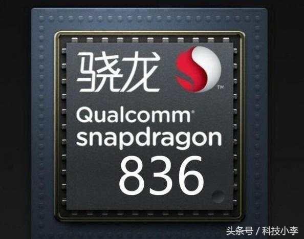 Snapdragon 836: первые подробности о характеристиках флагманской платформы – фото 1