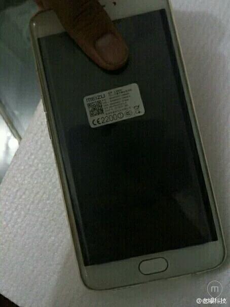 «Живой» Meizu Pro 7 засветился на фотографиях – фото 2