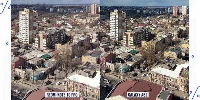 Galaxy A52 сравнение фото на широкоугольный модуль с Redmi Note 10 Pro (кроп)