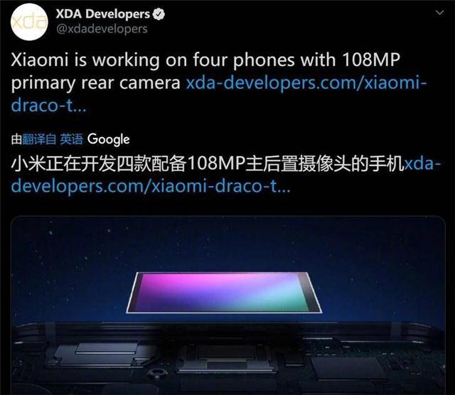 MIUI 11, Xiaomi Mi Mix 4 и Xiaomi Mi 9S: названа предположительная дата анонса – фото 2