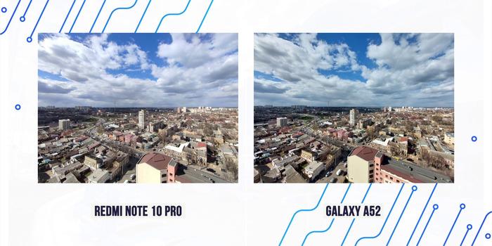 Galaxy A52 сравнение фото на широкоугольный модуль с Redmi Note 10 Pro