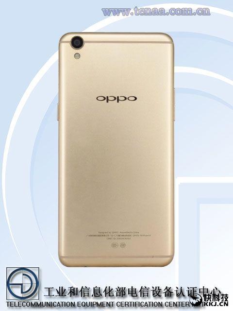 Oppo R9 и R9 Plus: стала известна конфигурация смартфонов и их внешний вид – фото 4
