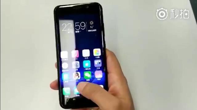 Vivo показала смартфон со встроенным в дисплей сканером отпечатков пальцев – фото 3
