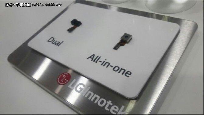 LG G6 получит сканер радужной оболочки глаза и инновационные датчики – фото 3