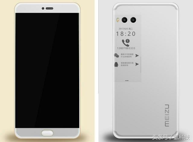 Безрамочный смартфон Meizu на фото: страшный сон? – фото 4