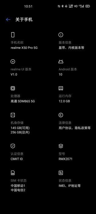 Realme решила показать спецификации своего флагмана X50 Pro до официальной презентации – фото 3