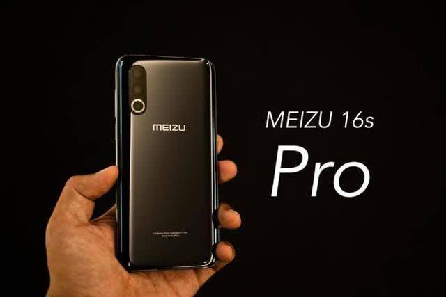 Анонс Meizu 16s Pro: мощная начинка и тройная камера – фото 1