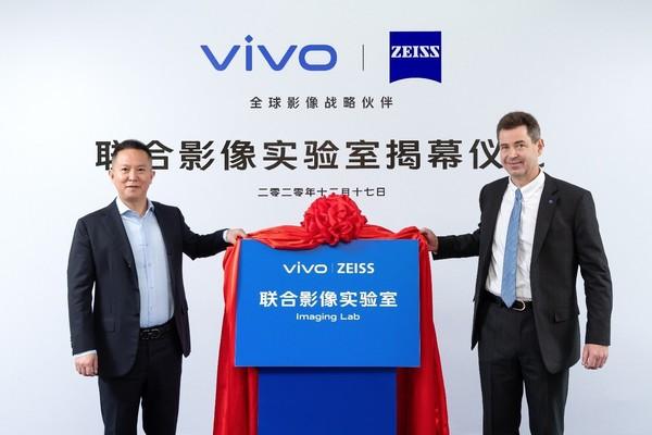 Zeiss поможет Vivo создавать топовые камерофоны – фото 1