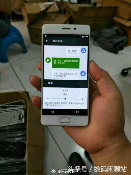Какой же вспомогательный дисплей получит Meizu Pro 7? – фото 2