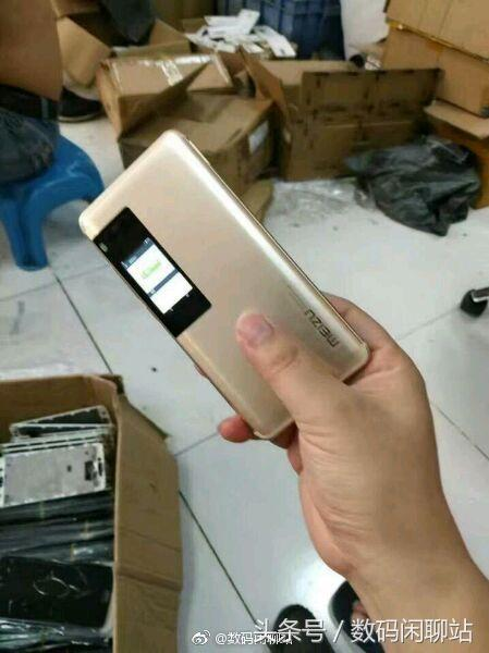 Какой же вспомогательный дисплей получит Meizu Pro 7? – фото 3