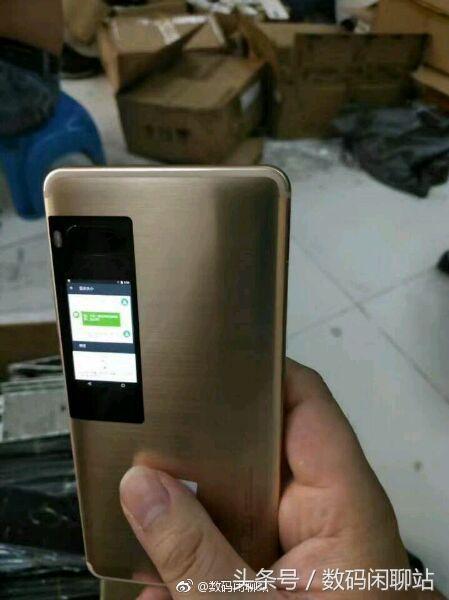 Какой же вспомогательный дисплей получит Meizu Pro 7? – фото 1