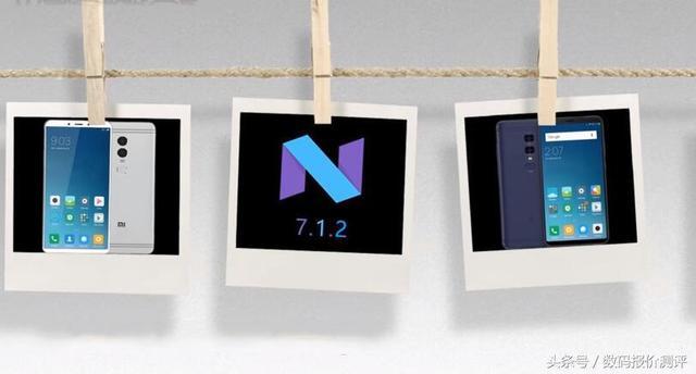 Xiaomi Redmi Note 5 может первым получить MIUI 9 – фото 3