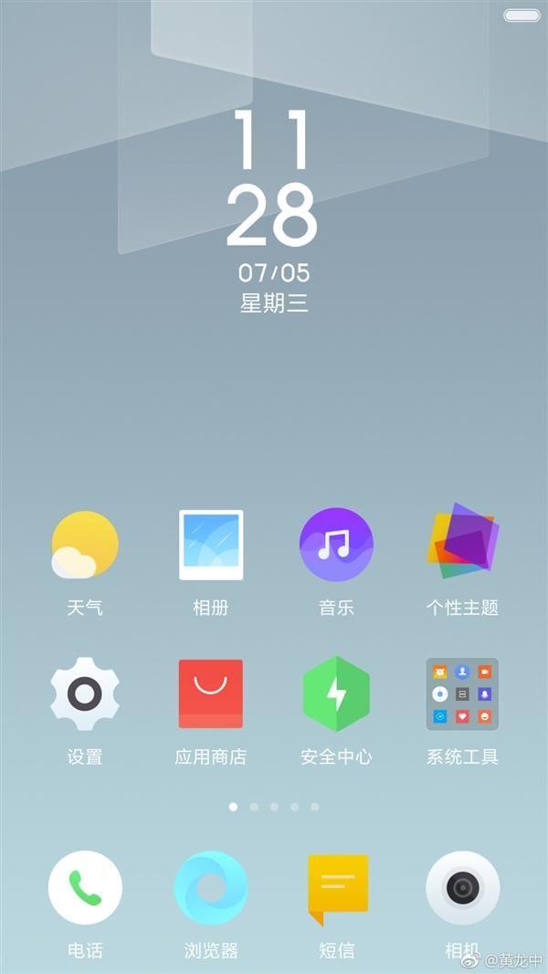 Xiaomi готовится выпустить очередную серию новинок во второй половине 2017 года – фото 2
