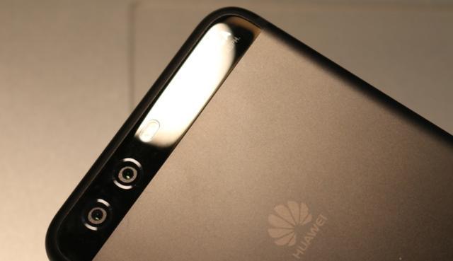 Huawei Mate 10 предложит «безграничный» дисплей – фото 1