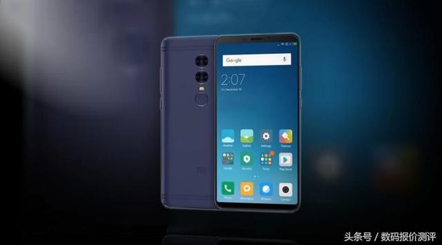 Xiaomi Redmi Note 5 может первым получить MIUI 9 – фото 2