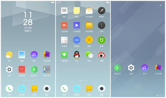 MIUI 9 выйдет до 16 августа и Xiaomi вносит ясность с появившимися в сети скриншотами оболочки – фото 3