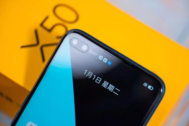 Анонс Realme X50 5G: 120-Гц дисплей, Snapdragon 765G и квадрокамера – фото 2