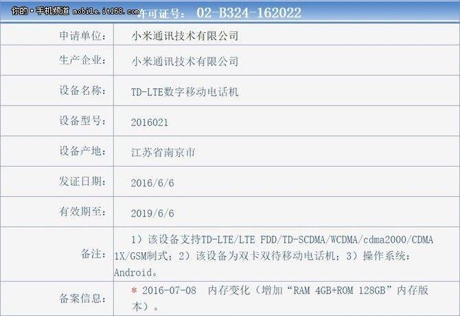 Xiaomi Redmi Note 4 с процессором Helio X25 (МТ6797Т) получит версию 4+128 Гб памяти и уничтожит Meizu MX6, в том числе и по цене – фото 2
