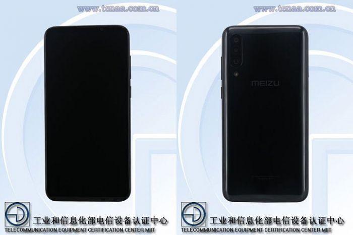Объявлена дата премьеры Meizu 16Xs – фото 2