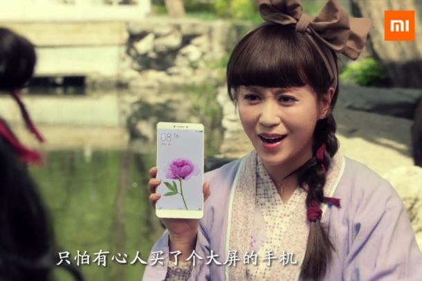 Xiaomi Max снялся в рекламе. В сеть выложили снимки фаблета – фото 2