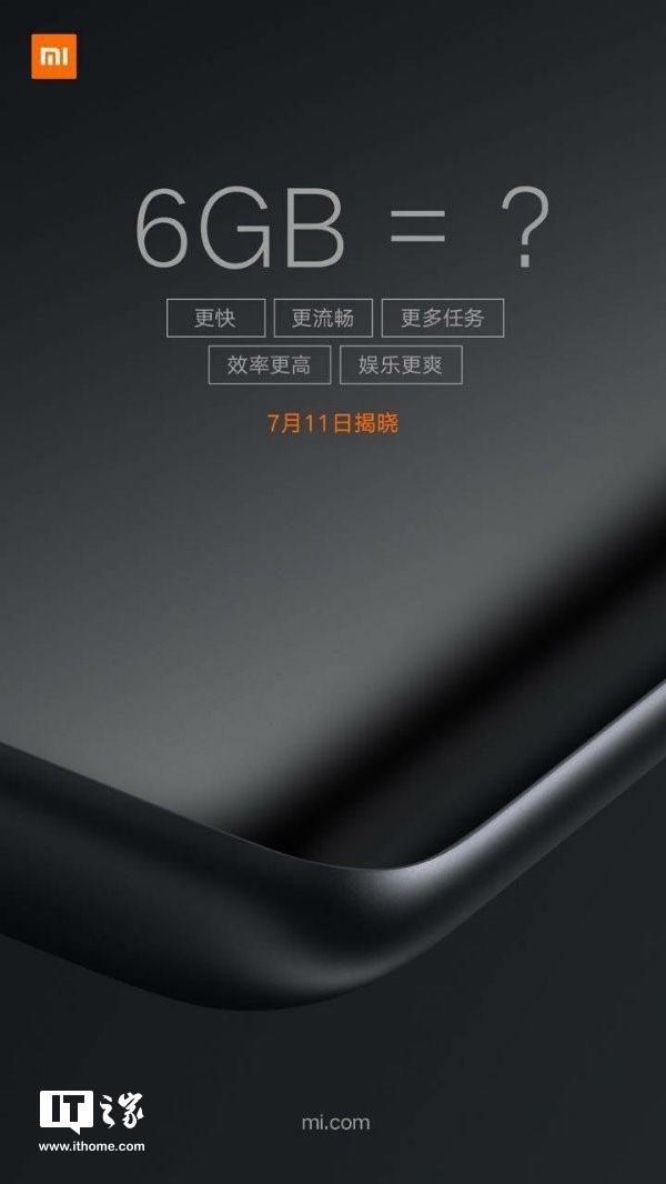 Xiaomi представит 11 июля версию смартфона с 6 Гб ОЗУ. Xiaomi Mi Max 2 или Mi Note 2? – фото 1