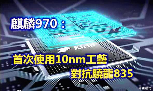 Безрамочный Huawei Mate 10 представят в октябре. А пока только концепт – фото 3