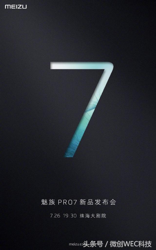 Так все же получит Meizu Pro 7 Plus процессор Exynos 8895 или нет? – фото 1