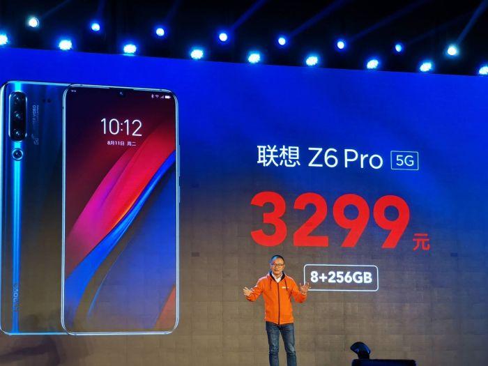 Lenovo представила самый доступный флагман с поддержкой 5G – фото 2