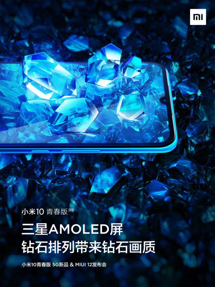 Xiaomi хвастает неописуемым экраном Mi 10 Youth Edition