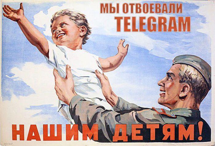 Легкие способы обойти блокировку Telegram в России – фото 2