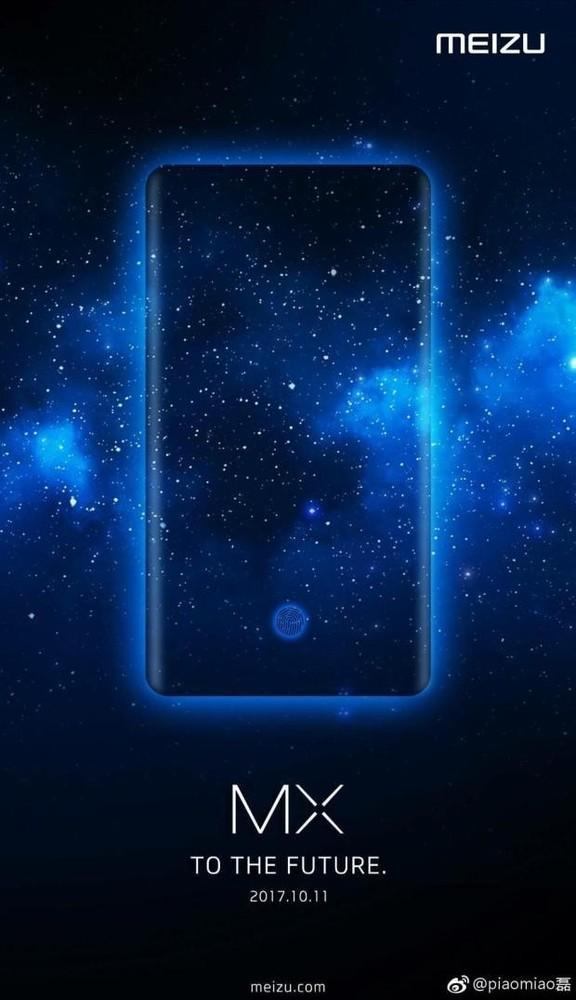 Meizu MX: кардинальная трансформация линейки? – фото 1