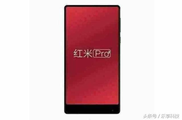Xiaomi Redmi Pro 2 будет безрамочным, с двойной камерой и ценником от $254 – фото 1