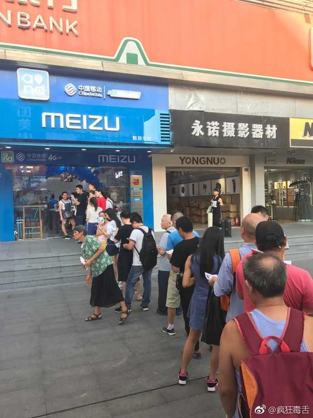Meizu Pro 7: успех или провал? Продажи флагмана у ритейлеров оставляют желать лучшего – фото 4