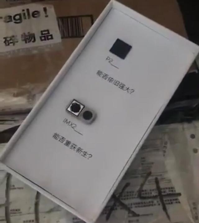 Meizu M6 Note (Blue Charm Note 6): дата презентации и подробности о камере – фото 2